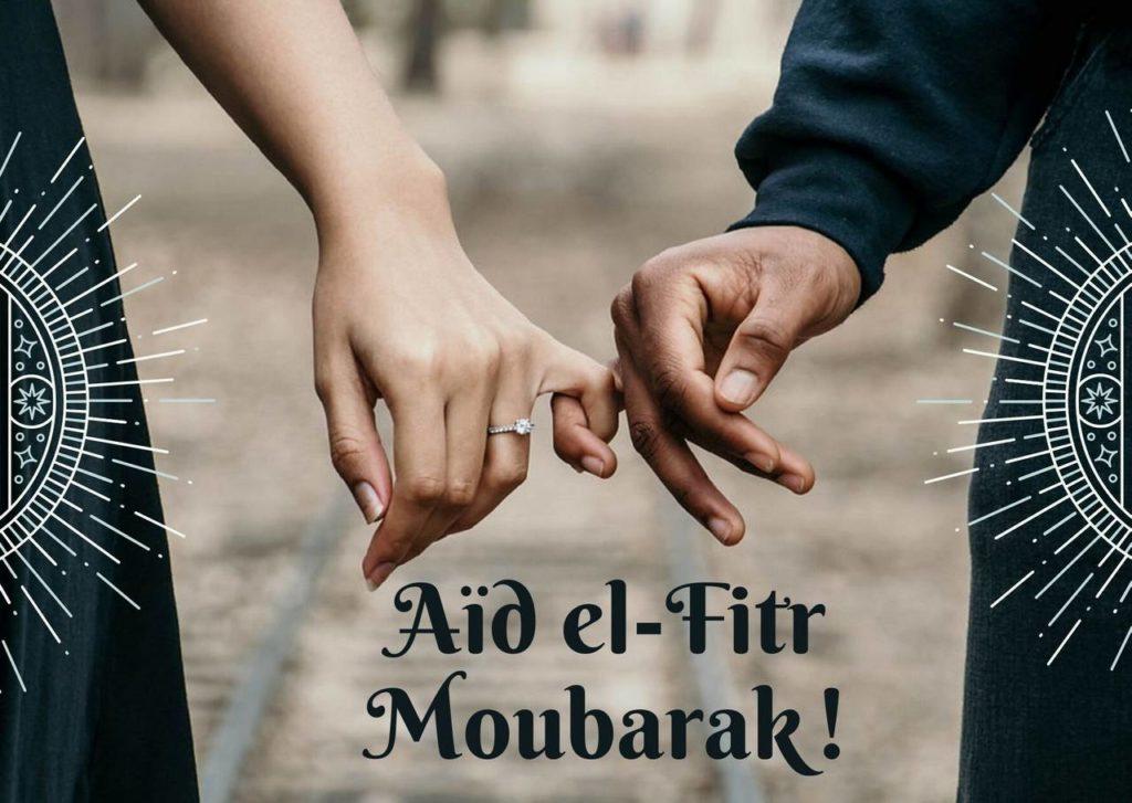 Aid moubarek mon amour